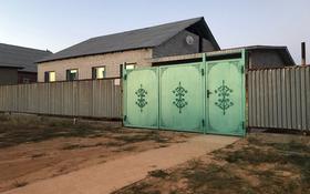 4-комнатный дом, 228.5 м², 8 сот., Амангельды Иманова 90 за 26 млн ₸ в Жезказгане