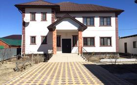 6-комнатный дом, 305 м², 10 сот., Мкр.Жеруйык за 65 млн ₸ в Атырау