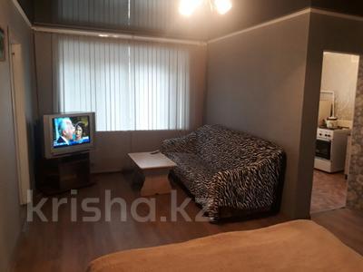 2-комнатная квартира, 31 м², 3/5 эт. посуточно, Гагарина 15 — Ленина за 6 500 ₸ в Рудном