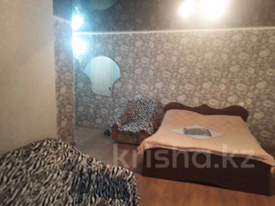 2-комнатная квартира, 31 м², 3/5 эт. посуточно, Гагарина 15 — Ленина за 6 500 ₸ в Рудном — фото 2
