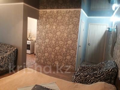 2-комнатная квартира, 31 м², 3/5 эт. посуточно, Гагарина 15 — Ленина за 6 500 ₸ в Рудном — фото 3