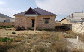 5-комнатный дом, 200 м², 10 сот., Жилой массив Мангистау-4 290 за 10.5 млн ₸ в Мангышлаке