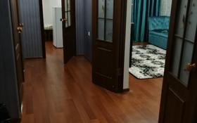2-комнатная квартира, 56 м², 2/5 эт., Есимхан 5 за 11 млн ₸ в