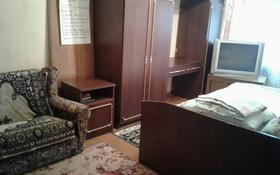 1-комнатная квартира, 45 м², 3 этаж посуточно, Бульвар Гагарина 32 за 4 000 〒 в Усть-Каменогорске