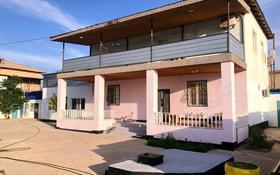 7-комнатный дом, 180 м², Жанаозен за 28 млн 〒 в Актау