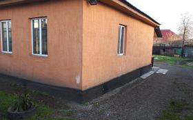 3-комнатный дом, 60 м², 8 сот., Субханбердина 16 — Павлова за 17 млн ₸ в Талгаре
