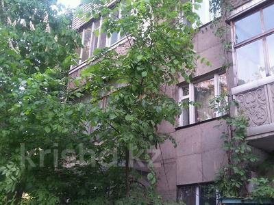 2-комнатная квартира, 51 м², 4/5 этаж, мкр Коктем-1 за 25.5 млн 〒 в Алматы, Бостандыкский р-н — фото 22