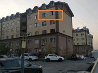 2-комнатная квартира, 45 м², 5/6 этаж