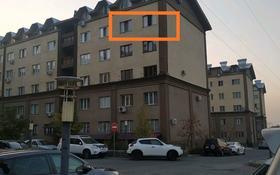 2-комнатная квартира, 45 м², 5/6 этаж, Кенесары хана за 16.5 млн 〒 в Алматы, Бостандыкский р-н