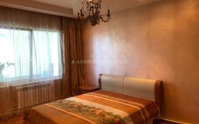 3-комнатная квартира, 200 м², 5/6 этаж, проспект Достык за ~ 136.2 млн 〒 в Алматы