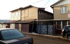5-комнатный дом, 85.1 м², Дулатова 5 — Акан Сери за 11.8 млн 〒 в Алматы, Турксибский р-н