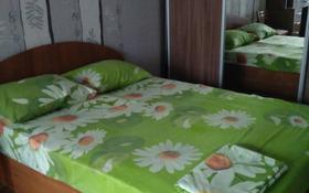 2-комнатная квартира, 46 м², 1/5 эт. посуточно, Можайского 11 — Ермекова за 8 000 ₸ в Караганде, Казыбек би р-н