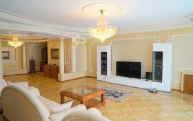 4-комнатная квартира, 220 м², 5/9 эт., проспект Достык 132 — Сатпаева за 190 млн ₸ в Алматы, Медеуский р-н