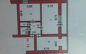 2-комнатная квартира, 50 м², 4/5 эт., Мкр. Каратау-2 44 — Аль-Фараби за 7.2 млн ₸ в