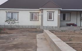 3-комнатный дом, 100 м², 8 сот., Балауса 23/24 за 17.7 млн ₸ в Атырау