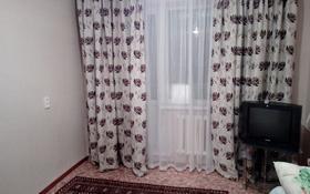 1-комнатная квартира, 33 м², 6/12 эт. помесячно, Естая 83/1 — проспект Тауелсыздык за 70 000 ₸ в Павлодаре
