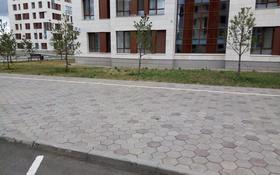 Офис площадью 60 м², Кабанбай батыра 60А/12 за 300 000 〒 в Нур-Султане (Астана), Есильский р-н