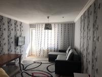 1-комнатная квартира, 37 м², 5/16 этаж посуточно