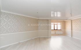 2-комнатная квартира, 91 м², 8/8 эт., проспект Мангилик Ел за 30 млн ₸ в Астане, Есильский р-н
