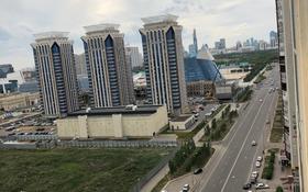 1-комнатная квартира, 46 м², 15/16 этаж, Байтурсынова за 17.8 млн 〒 в Нур-Султане (Астана), Алматы р-н