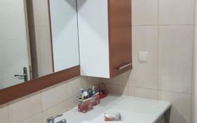2-комнатная квартира, 70 м², 8/12 этаж, 2099 1 — 2073 за 18.5 млн 〒 в Стамбуле