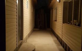 1-комнатная квартира, 39 м², 1/1 этаж посуточно, мкр Достык, Аккогершин за 5 000 〒 в Алматы, Ауэзовский р-н