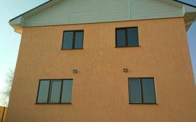 9-комнатный дом, 214 м², 8 сот., мкр Боралдай (Бурундай), Мик.Боралдай (Бурундай) коктем 19 — Коксу за 45 млн ₸ в Алматы, Алатауский р-н