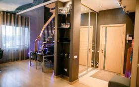 4-комнатная квартира, 171 м², 4/5 этаж, Крылова 40/2 за 59 млн 〒 в Караганде, Казыбек би р-н