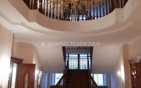 10-комнатный дом, 920 м², 18 сот., мкр Мирас, Аль-Фараби — Аскарова Асанбая за 260 млн ₸ в Алматы, Бостандыкский р-н