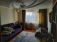 2-комнатная квартира, 57 м², 7/10 этаж