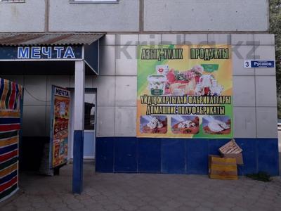 Магазин площадью 210 м², Русакова 3 за 25 млн ₸ в Балхаше — фото 5