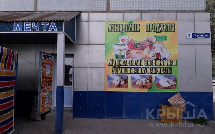 Магазин площадью 210 м², Русакова 3 за 25 млн ₸ в Балхаше