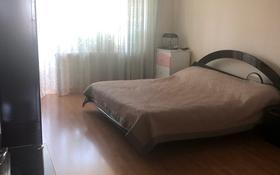 4-комнатная квартира, 110 м², 5/6 эт., Аблайхана — Гоголя за 57 млн ₸ в Алматы, Алмалинский р-н
