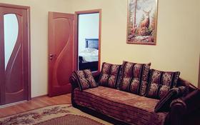 3-комнатная квартира, 140 м², 8/9 этаж посуточно, М.Маметова 111 за 20 000 〒 в Уральске