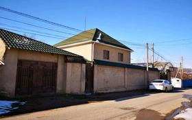 7-комнатный дом, 250 м², 6 сот., Мкр. Туркестан 107 за 33 млн ₸ в Шымкенте, Аль-Фарабийский р-н