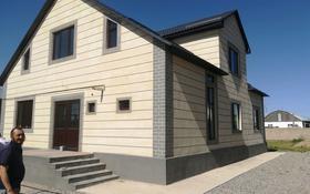 10-комнатный дом, 260 м², 8 сот., Қобланды 4 — Жандарбекова за 35 млн ₸ в