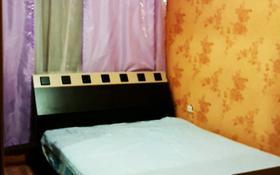 4-комнатная квартира, 100 м², 5/4 этаж посуточно, сырдария 3 — смол за 10 000 〒 в