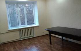 3-комнатная квартира, 65 м², 2/4 эт., Агыбай батыра 22 за 10 млн ₸ в Балхаше