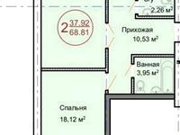 2-комнатная квартира, 69 м²