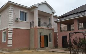 5-комнатный дом, 220 м², 7 сот., Целинная 12 — Пляж Достар за 47 млн ₸ в Приморском