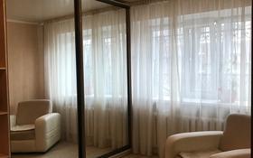 1-комнатная квартира, 36 м², 1/5 этаж посуточно, Ермекова 10/2 — Ерубаева за 5 000 〒 в Караганде, Казыбек би р-н