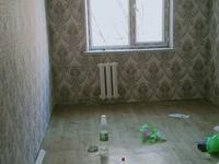 1-комнатная квартира, 14 м², 4/5 этаж