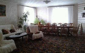 5-комнатный дом, 200 м², 16 сот., улица Фролова за 14.5 млн 〒 в Рудном