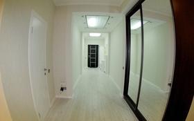 3-комнатная квартира, 160 м², 6/30 этаж посуточно, Аль-Фараби 5а — Козубаева за 40 000 〒 в Алматы, Бостандыкский р-н