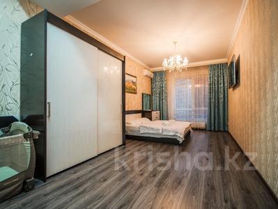 3-комнатная квартира, 160 м², 6/30 эт. посуточно, Аль-Фараби 5а — Козубаева за 40 000 ₸ в Алматы, Бостандыкский р-н — фото 2