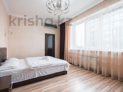3-комнатная квартира, 160 м², 6/30 эт. посуточно, Аль-Фараби 5а — Козубаева за 40 000 ₸ в Алматы, Бостандыкский р-н — фото 7
