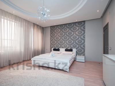 3-комнатная квартира, 160 м², 6/30 эт. посуточно, Аль-Фараби 5а — Козубаева за 40 000 ₸ в Алматы, Бостандыкский р-н — фото 8