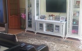 3-комнатная квартира, 62.8 м², 4/5 этаж, Жансугурова 192 — Гагарина за 13.5 млн 〒 в Талдыкоргане