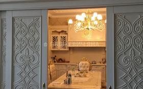 4-комнатная квартира, 215 м², 5/6 этаж, Чайковского — Абая за 383 млн 〒 в Алматы, Алмалинский р-н