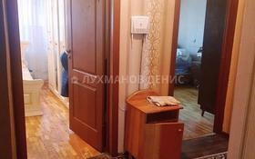 3-комнатная квартира, 70 м², 5/7 этаж, Гоголя — Тулебаева за 27.5 млн 〒 в Алматы, Медеуский р-н